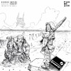 Hidden Empire - Bragi (Egbert Remix)