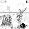 Hidden Empire - Bragi (Original Mix)