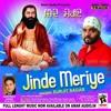JINDE MERIYE - Surjit Sagar