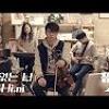 [응답하라 1994 OST] Hi.ni - [가질 수 없는 너] Can't Have You (Jun Sung Ahn Violin Cover)