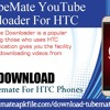 The TubeMate YouTube Downloader For HTC