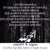 Ciyrun & Unexist - Alhamdulillah (Too Phat feat Dian Sastro & Yassin cover)