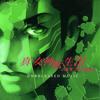 Shin Megami Tensei: Nocturne - Normal Battle (Alternate Lyrics)