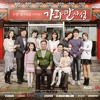 Happy Home OST Part.3 - Say You Love Me