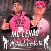 MC Lekão - Mistura Perfeita Feat MC Juninho Da 10 - Lançamento 2017 - DJALEXBNH -