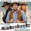 Alan Jackson - A Million Ways To Die ( S-Bee Bootleg )