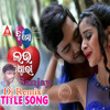 Tu Mo Love Story Title Song Dj Remix