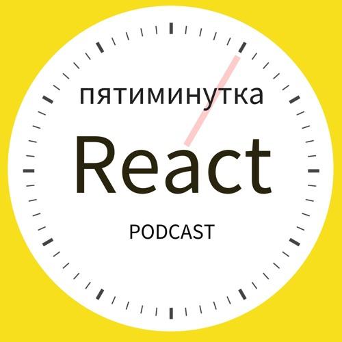 #5 - Redux, Derived Data