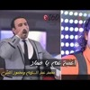 Download اغنية عم يا صياد