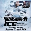 Fast Of The Furious 8 ( Wild Speed ICE BREAK )Sound Track MIX