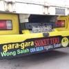 LAGU JOGET DJ GADIS BAJU MERAH