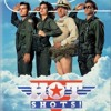 'Hot Shots' Main Title