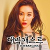 DaebakCast Ep. 14 - Girl's Day Album Review, Making A Supergroup (Girls), & Musical Influences