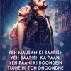 Baarish Song Half Girlfriend
