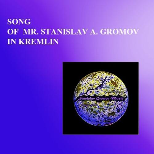 """ЖИТЬ В МИРЕ"" (remix of ""DAY OF THE PEACE"")music & lyrics by Stanislav A. Gromov -  in KREMLIN"