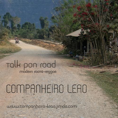 (2017) Talk Pon Road