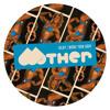 Dilby - Work Your Body (Original Mix) [Mother Recordings] [MI4L.com]