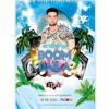 The Raf BOOM BAILA PROD.NVRSTUDIOS37RECORDS