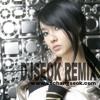이정현➖반(DJSEOK Klubb bumping Korea Vol.12)~비트뮤직수록곡
