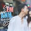 Hương Tràm - Cho Em Gần Anh Thêm Chút Nữa - Dj Ben Heineken Ft V.a Remix