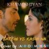 Baatein Ye Kabhi Na | Cover by Janindu Mahesh | Arijit Singh | Official