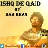 ISHQ DI QAID By Athar Khan (2017 Latest Punjabi Heart Touching Sad Song) Mp3 Free Download