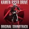Kamen Rider Drive - Surprise Drive