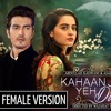 OST Khaali Haath | Female Version | Har Pal Geo Tv