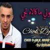 Cheb Djalil Nhar Mouti Mix Dj SOFIANE