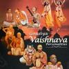 Guru Parampara by Srila Bhakti Siddhanta Saraswati Prabhupada