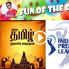 Fun Of The Day : Tamil New Year Celebration with IPL