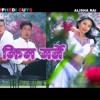 JHIM JHIM GARNE - New Nepali Song 2017 Ft. Alish Rai, Bhimphedi Guys- Rajesh Payal Rai