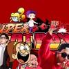 $UPA 6UN B0I (Feat. Yankie x NEWCHAMP x Landy x FunnyawesomeCharlie) [I AM JEMBOY SUPER MEAT BOY]