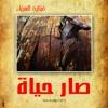 Download Onem Nay & Ya kol el Sefoof -  أو نيم ناي & يا كل الصفوف Mp3