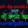 Nach G Shalu Official Remix By Dj Amit Ap Aurangabad