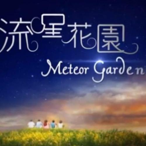 Ni Yao De Ai Penny Tai Meteor Garden Ost Male Version By