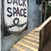 Community Service - Backspace Podcast #19