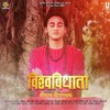 02 Bhajan Kar Praanya(VipMarathi.Com)
