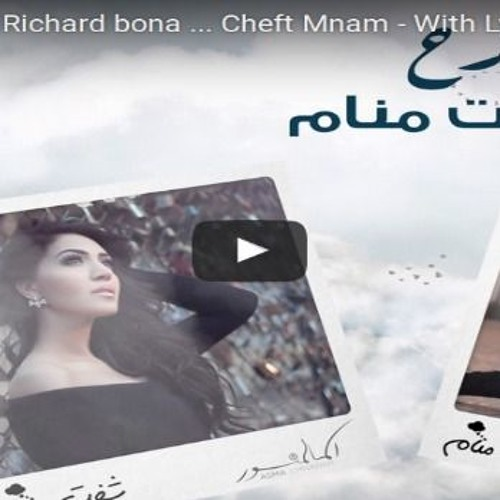 Arabic Song mp3 Download