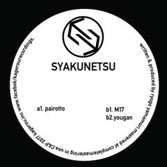 Ryogo Yamamori - Pairotto[Kagerou]