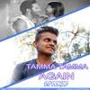 Tamma Tamma Again(Remix) - DJ Prasad