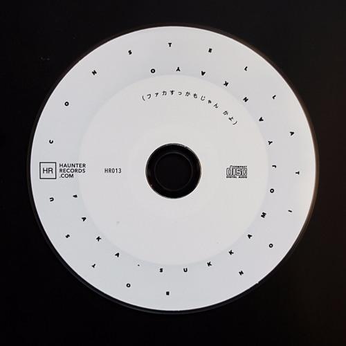 Constellation Botsu - Botsu713 (off ファカすっかもじゃんかよ / Faka Sukka Mojyankayo - OUT NOW)