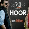 Hoor Full Song | Latest Bollywood Song | Atif Aslam Song