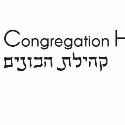 Friday Night Kabbalat Shabbat