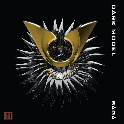 "Dark Model - Saga(the 16th Independent Music Awards ""Best Dance/Electronica Album"" Winner)"