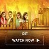Alif Allah Aur Insaan Full OST | HUM TV Drama