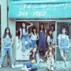 Will You Go Out With Me - DIA