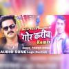 DJ Rahul Paswan Bhojpuri Remix Song Ka Kari Gor Kariya( pawan singh )