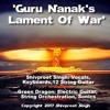 Guru Nanak's Lament Of War
