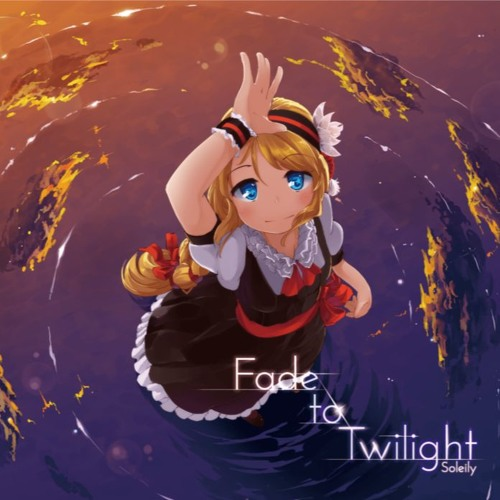 "【KRCD-007】""Fade to Twilight"" Crossfade Demo"